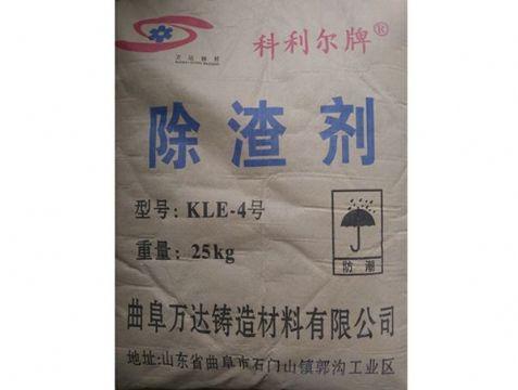 点击cha看详细信xi<br>标题:科lier除渣剂 阅读次数:1254